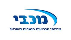 לוגו של קופת חולים מכבי
