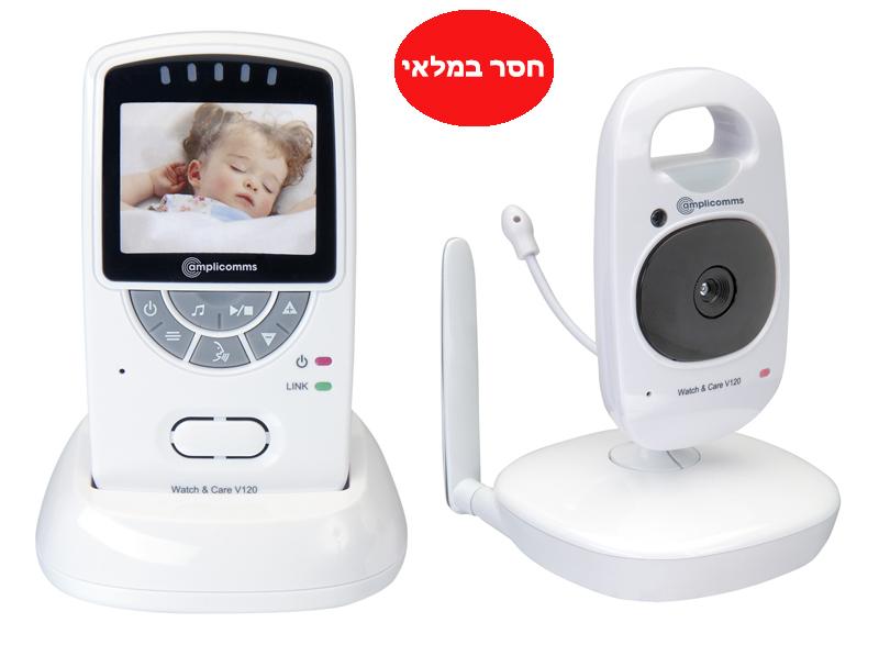מצלמה לתינוק