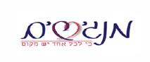 לוגו של חברת מנגישים