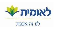 לוגו של קופת חולים לאומית
