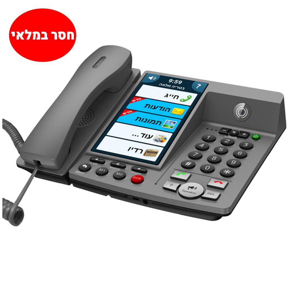 טלפון סלולרי מוגבר F900