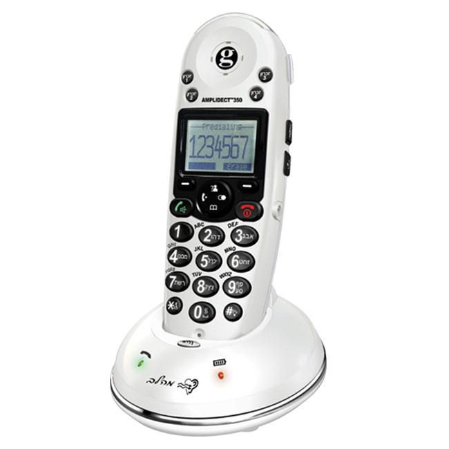 טלפון אלחוטי מוגבר
