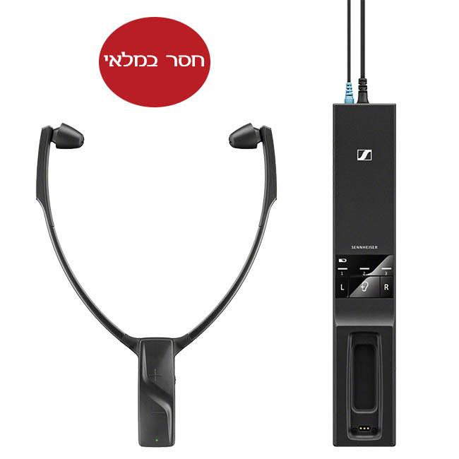 אוזניות לטלוויזיה RS5000