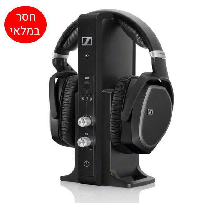 אוזניות לטלוויזיה RS-195