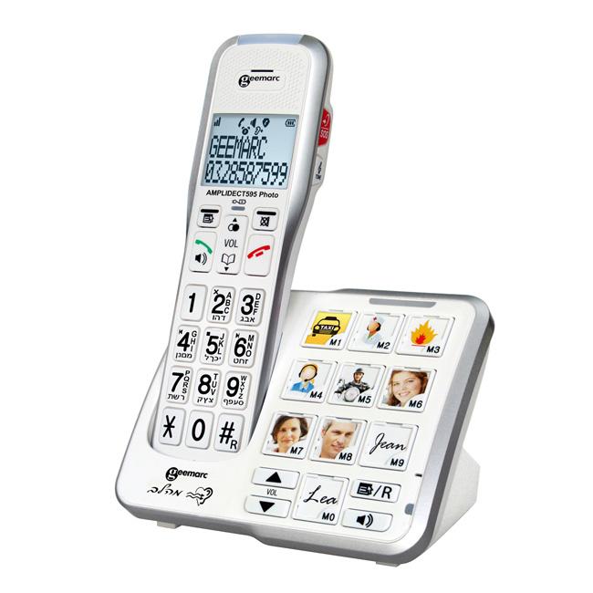 טלפון אלחוטי מוגבר Dect595